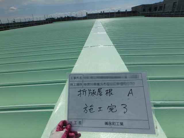 N高等学校 体育館屋根改修工事