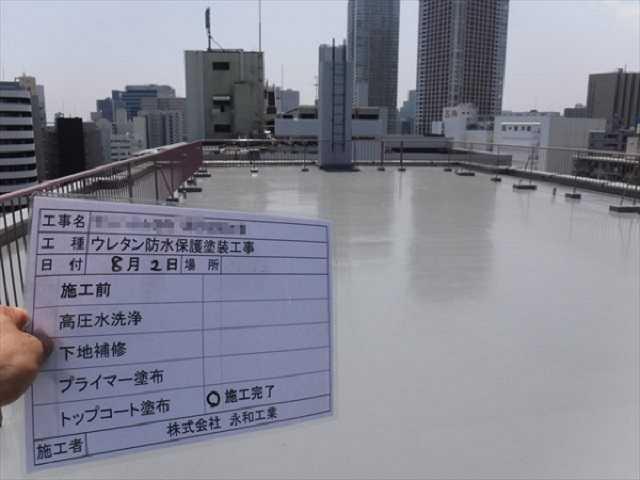 S田町改修工事