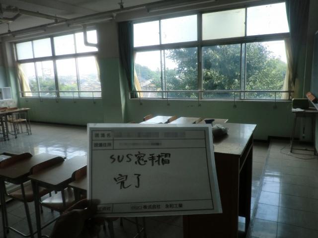 K高等学校教室改修工事