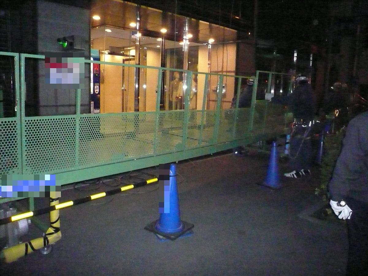 大規模修繕:工事中(足場)