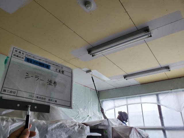 教室天井塗装状況