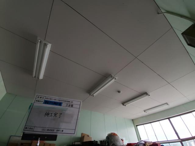 教室天井塗装後