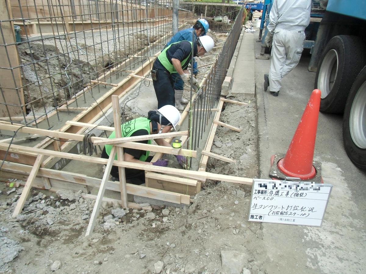 外構スロープ新設:工事中