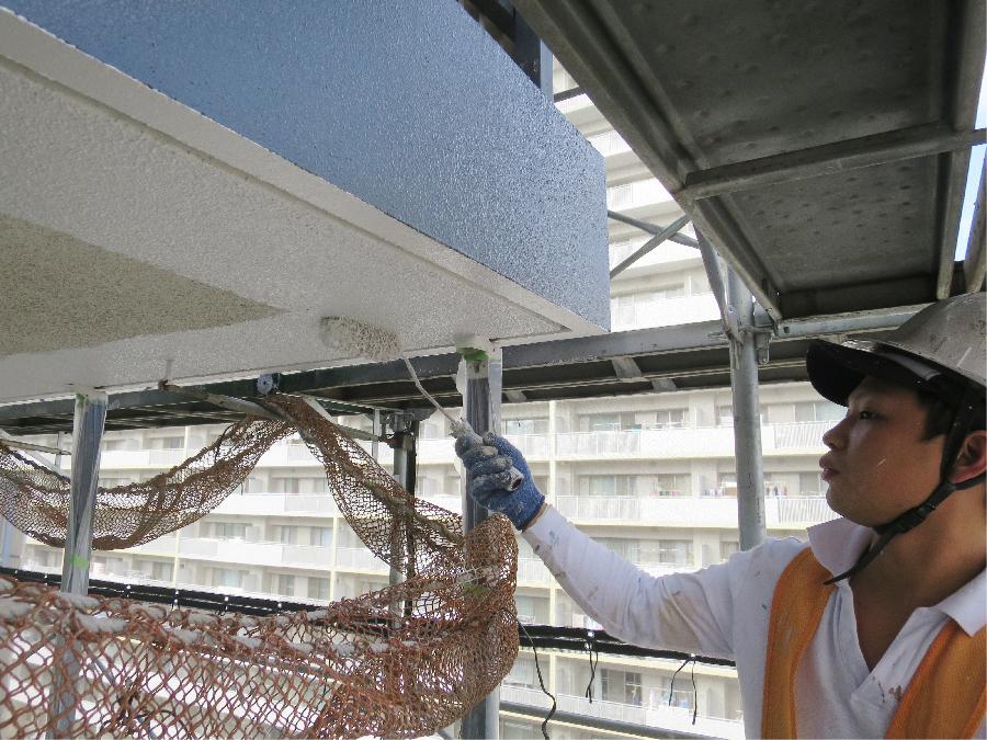バルコニー天井塗装